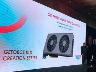 【CES 2020】專為創作者市場而生 MSI 推出全新 GeForce RTX Creation 系列