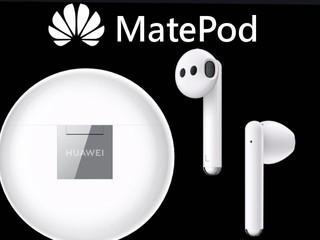 """【大家都是 Pod,不用分那麼細!!】 華為申請""""MatePod""""無線耳機商標"""