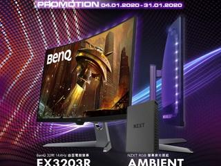 🤩【激罕聯乘!!】BenQ × NZXT 組合優惠🤩 買 EX3203R 電競 Mon 送 NZXT RGB 屏幕背模組