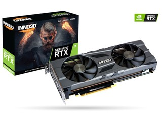 【INNO3D 庚子新年終極 SUPER 】 贏取 INNO3D GeForce RTX 2080 SUPER !!