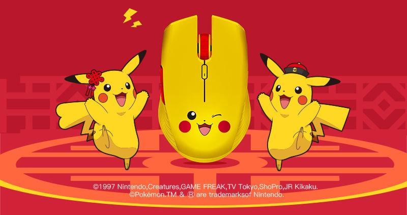 Razer x Pokémon
