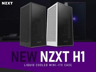 【激似 Xbox Series X?!】連火牛、水冷、轉接卡 NZXT 全新 H1 直立式 Mini-ITX 機箱賣 $3299!!