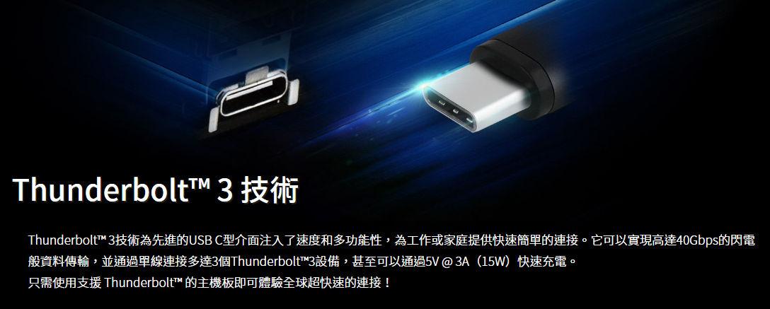 X570 PG-ITX_TB3
