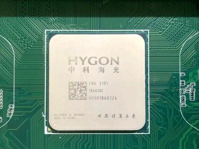 Hygon