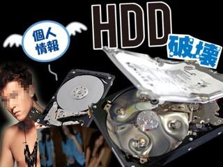 【10 秒物理摧毀數據服務 承惠 1,020 日元!!】 日本 BicCamera 推出 HDD 硬碟銷毀服務