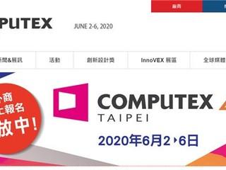 【TAITRA 一直拖延】無奈不敵全球疫情大擴散 傳 COMPUTEX 2020 或將延期甚至取消