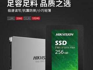 【懷疑使用不合格次品 NAND Flash ?】 HiKvision 海康威視 SSD 國內形象大插水