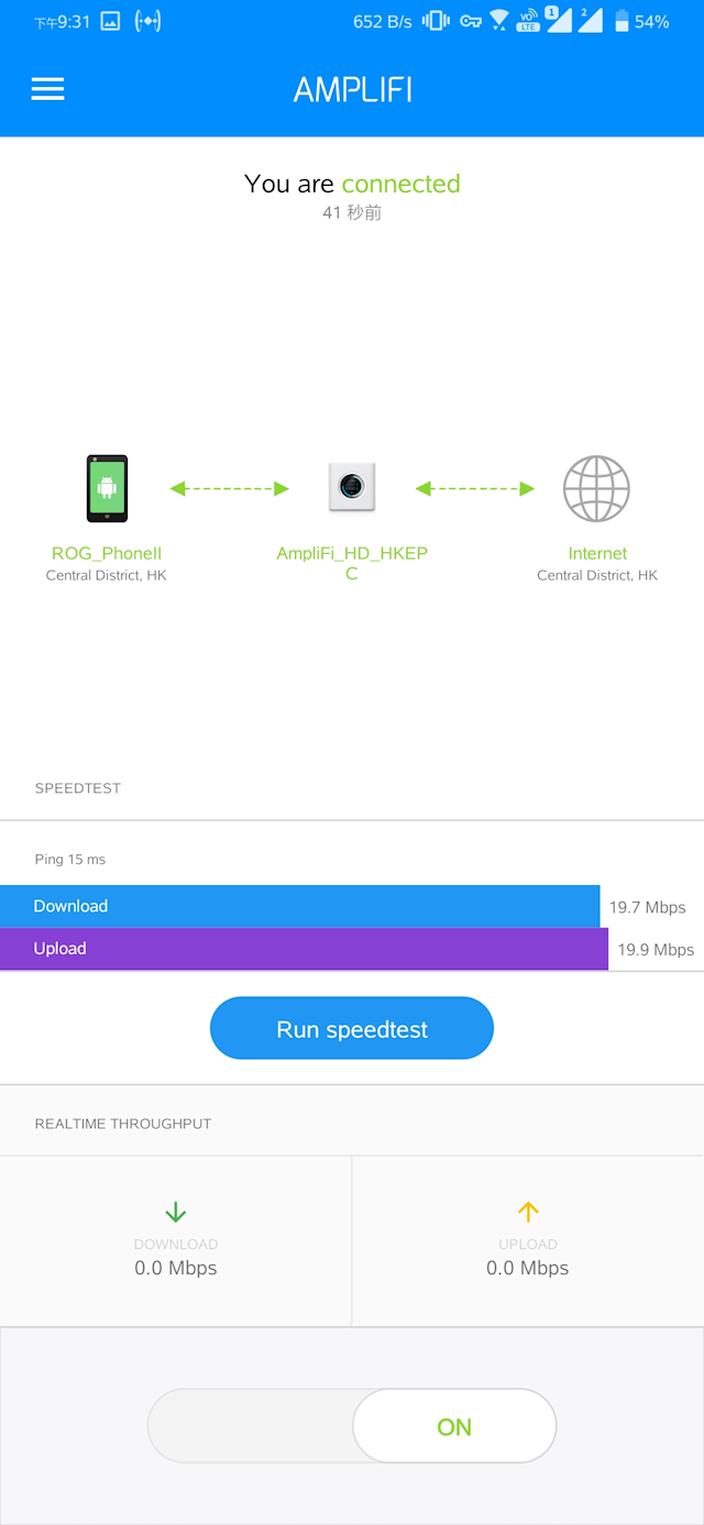 AmpliFi HD Mesh Router