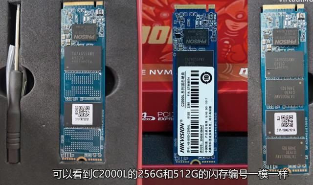 Hikvision SSD
