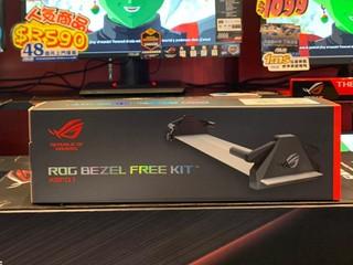 【腦場掃地僧 ㊙️】光學去 Mon 框黑邊 ASUS ROG BEZEL FREE KIT 賣街 HK$999