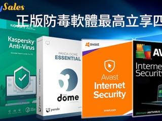 【CdkeySales 4 月優惠最後召集!!】 防毒軟件低至四折!! 最平 HK$62 用足一年