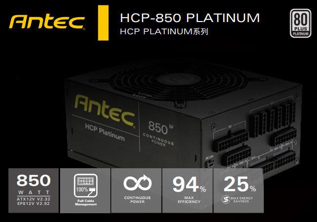 ANTEC HCP-850 Promo