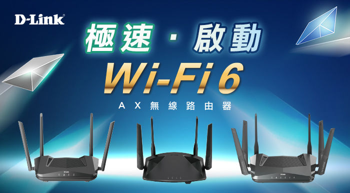 WiFi 6 AX