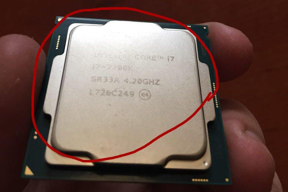 Counterfeit FAKE CPU