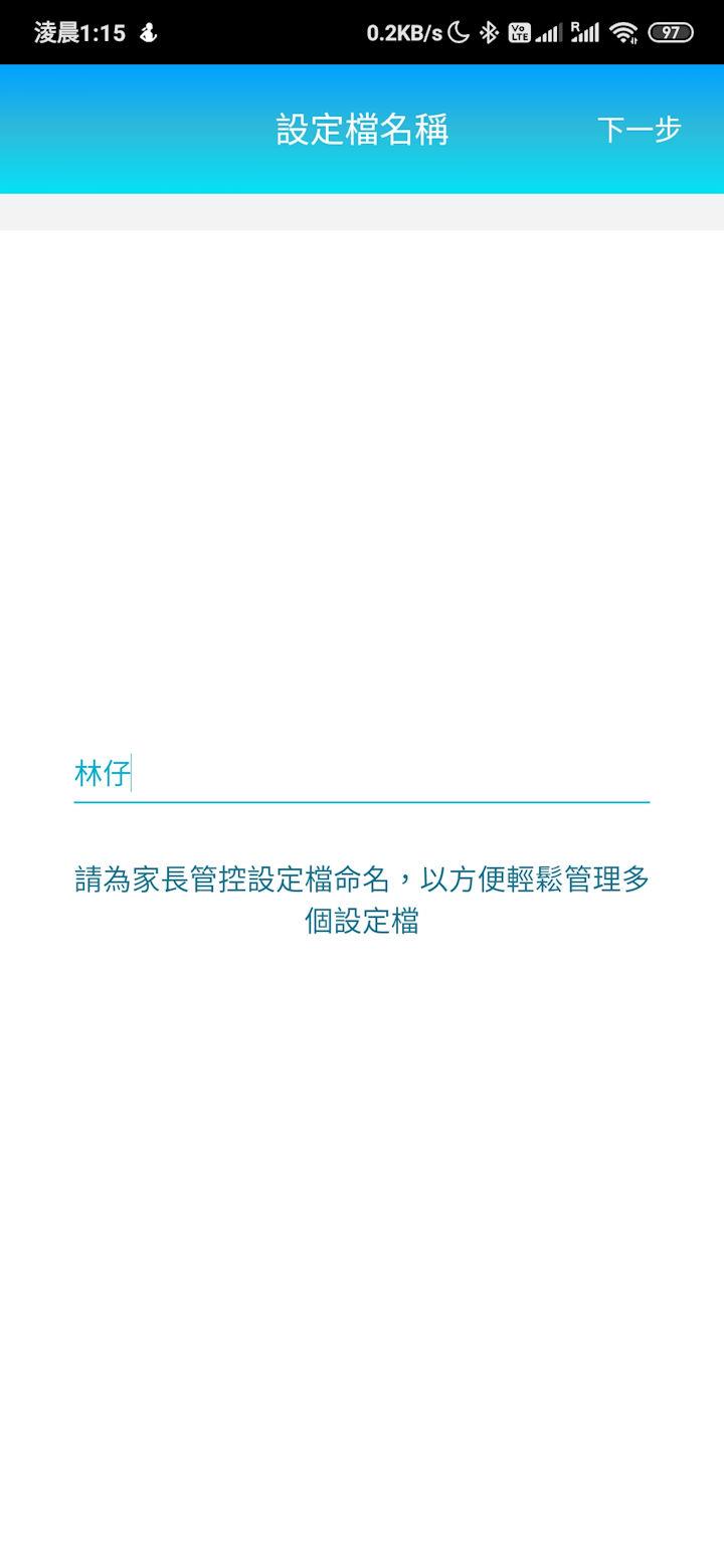 D-Link DIR-X1860 AX1800