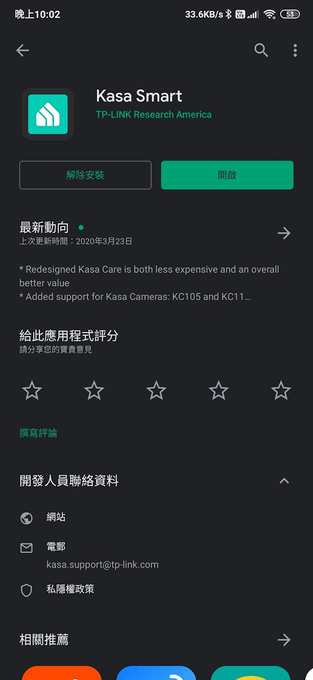Kasa KP303 Wi-Fi 智能拖板