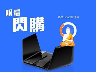 【NETGEAR 5.1 Wi-Fi 6 快閃優惠】 Nighthawk RAX200 / Orbi RBK852 八五折包送貨