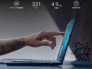 【最強 13.3 吋 Ultrabook!? 搭載 120Hz 屏幕!!】 Razer 全新 Blade Stealth 13 電競 Ultrabook