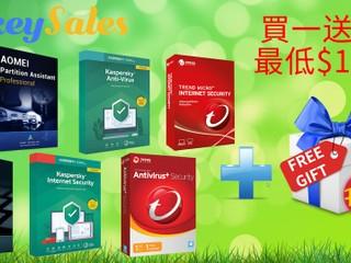 【CDkeySales 週末福利】 防毒磁碟管理工具最低 HK$111
