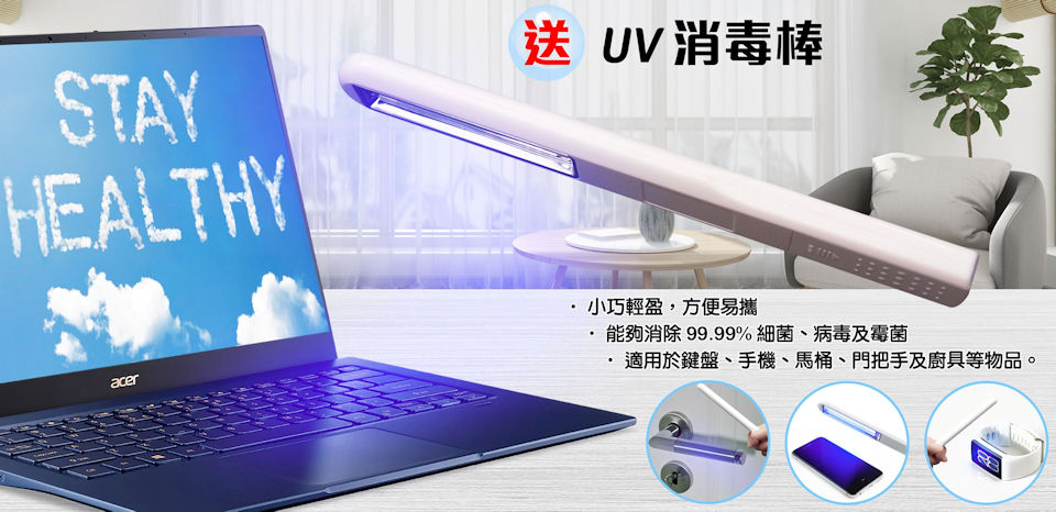 Acer May Promotion 2020