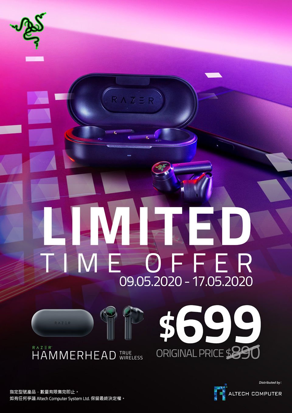 Wireless Headset Promo