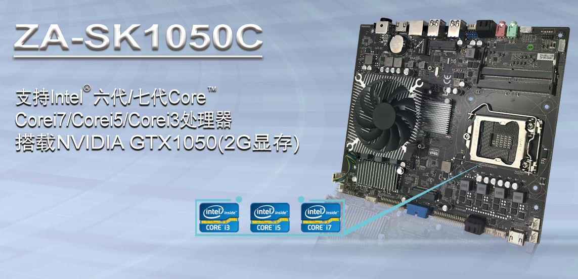 ZA-KB1650