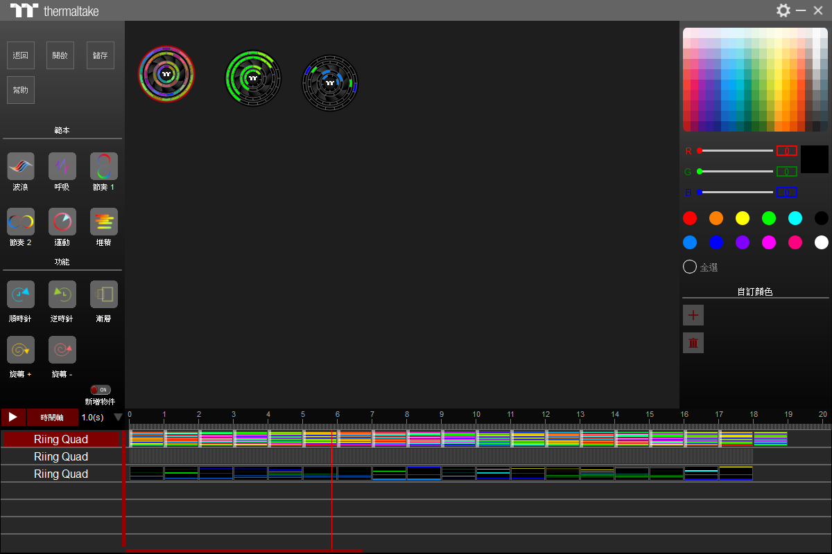 Riing Quad 12 RGB