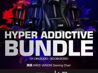 🕹️👾【HYPER ADDICTIVE BUNDLE】👾🕹️ 買 ARES 電競椅💺 送 TOTOLINK 路由器