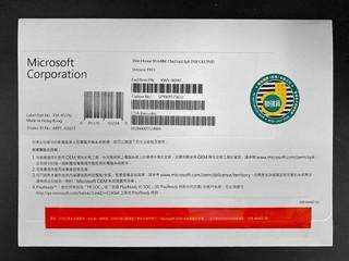 【腦場掃地僧 ㊙️】Home 版公司用犯法嗎 ? Windows 10 Home 6️⃣4️⃣ bit OEM 中文版 HK$999