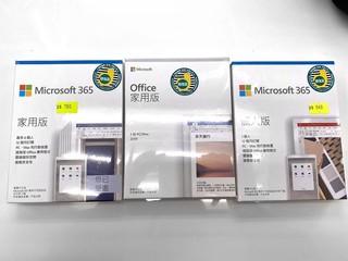 【腦場掃地僧 ㊙️】Home 版公司用犯法嗎 ? M$ Office 3️⃣6️⃣5️⃣ 個人Retail 中文版 HK$540