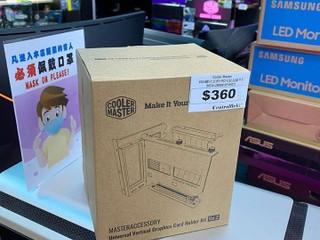 【腦場掃地僧 ㊙️】相容性進一步提升 Cooler Master 垂直 VGA 安裝架 V2 - $360