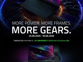 【限定 6 日】Altech x Razer Blade 15 優惠 買指定進階版筆電送價值 $1,268 電競組合🖱️🎧