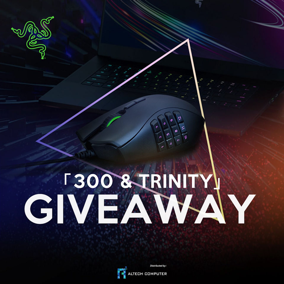 ALTECH Giveaway