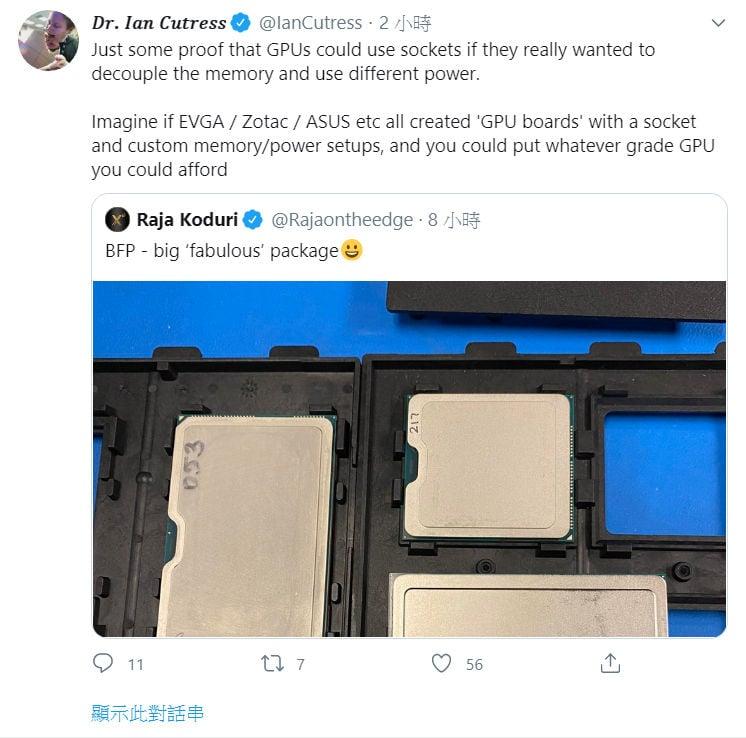 Xe GPU