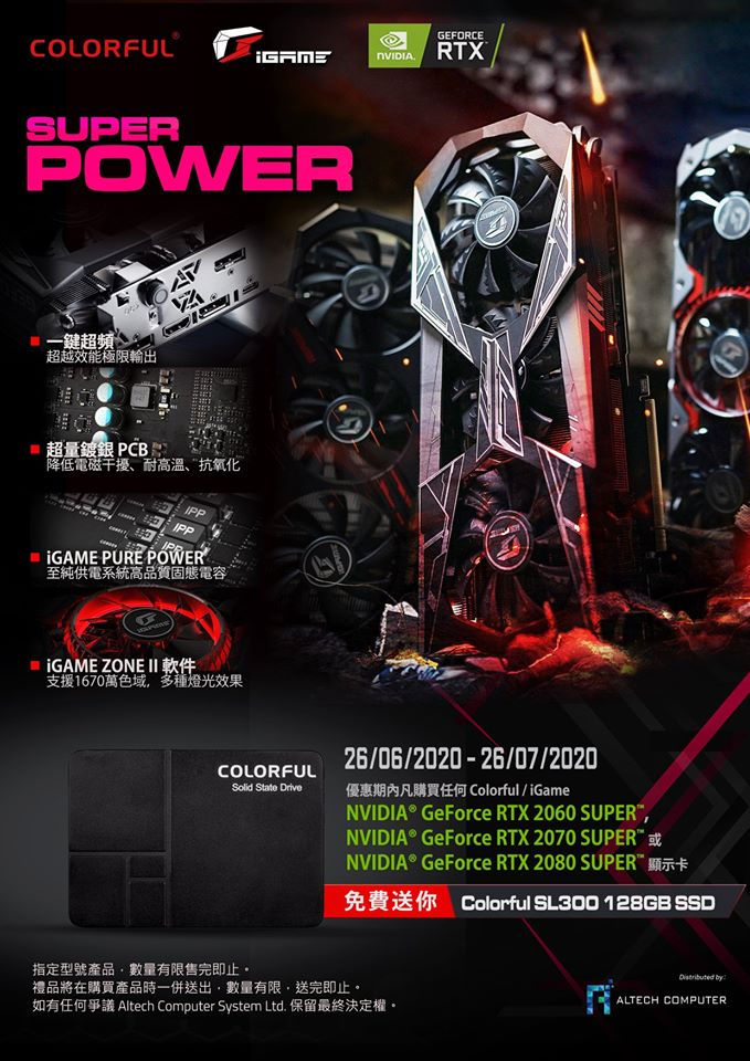 Altech RTX 20 Promo