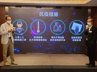【腦場掃地僧 ㊙️】延了吧.....如無意外.... 香港電腦通訊節 2020 宣佈「延期」......咳咳 😷