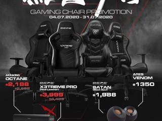 Altech【7 月全黑 Gaming Chair 優惠】 買特選電競椅 免費送 Creative 喇叭