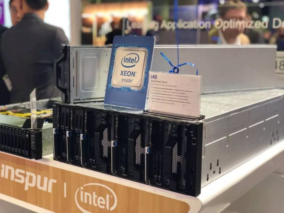 Intel Inspur