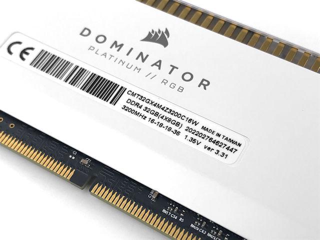 Dominator Platinum RGB D4-3200