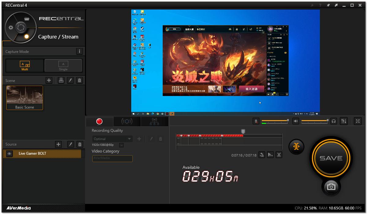 AVerMedia Live Gamer Bolt GC555