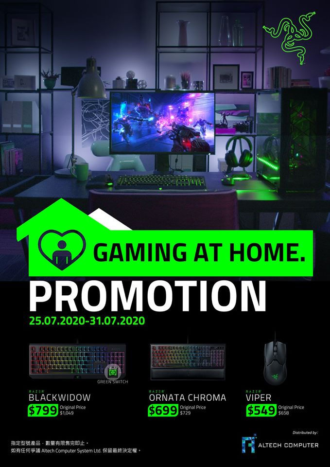Razer GAMING AT HOME Promotion