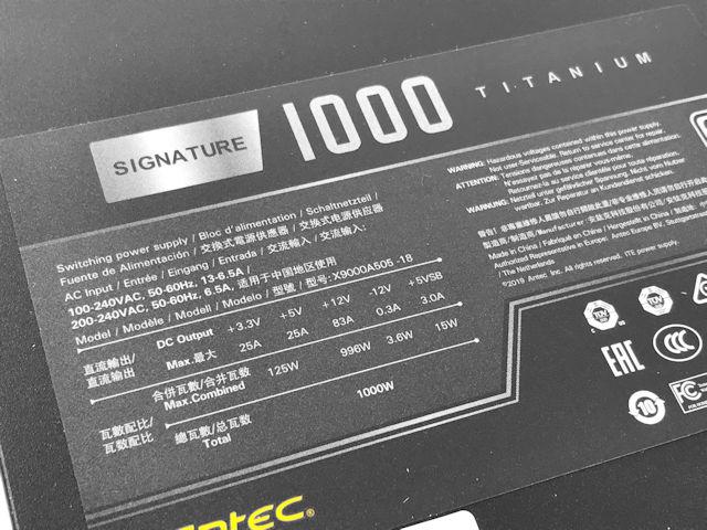 1000 Titanium