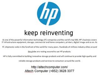 Altech 獲授權於港澳地區 代理 HP 惠普儲存產品