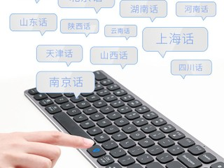 【懶人專用!?】1分鐘打 400 字、98% 準確度 國產 iFLYTEK 推出 K710「智能語音」鍵盤