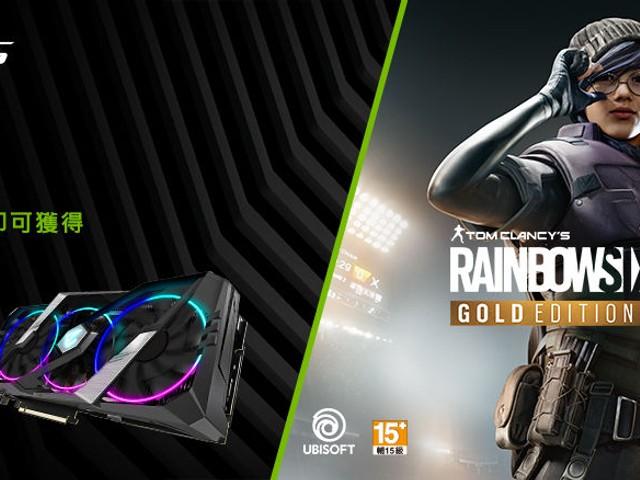 rainbow six 新手 版 升級
