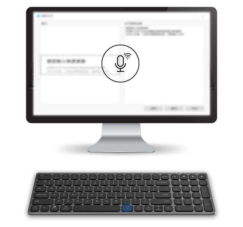 iFLYTEK K710