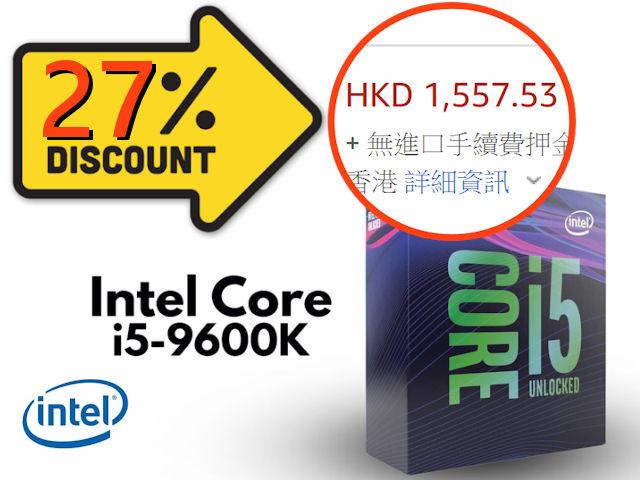 9600K Price Cut
