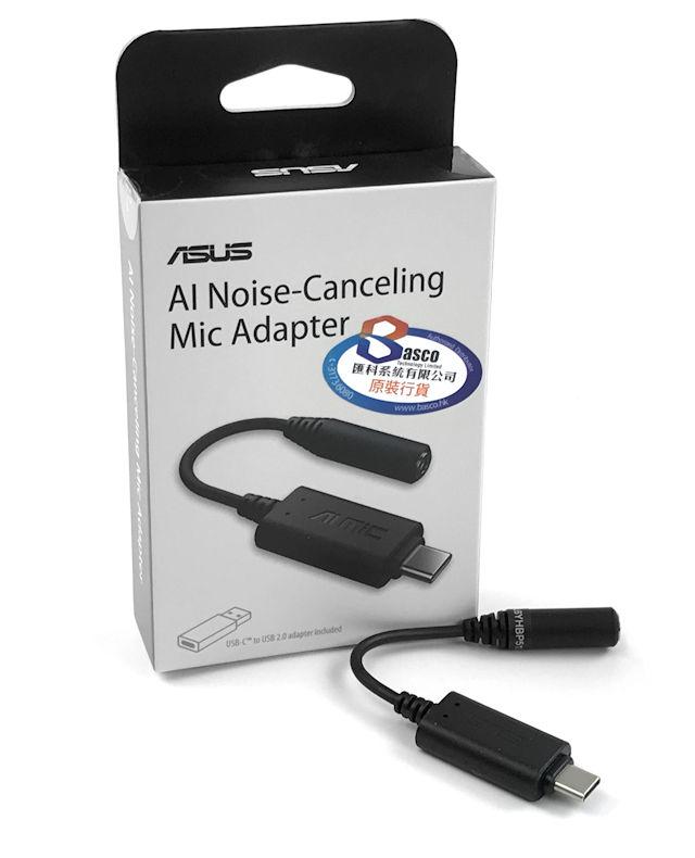 ASUS AI Noise-Canceling