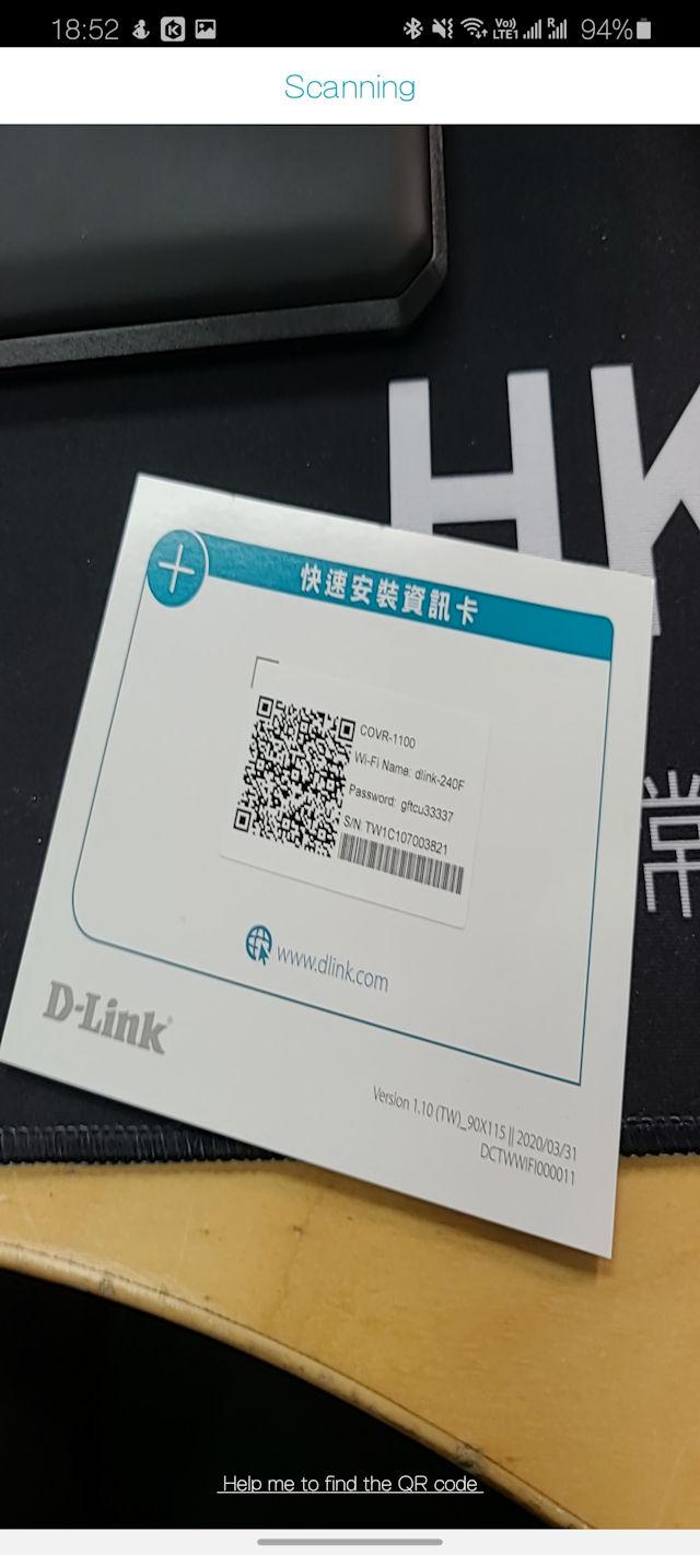 D-Link COVR-1100 AC1200 Mesh 開箱