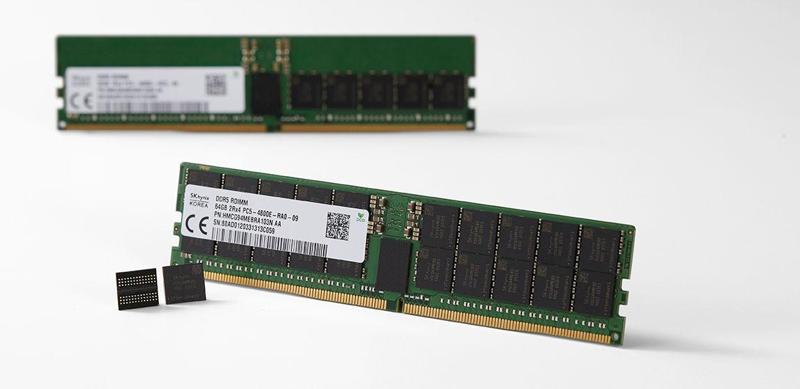 DDR5 DRAM